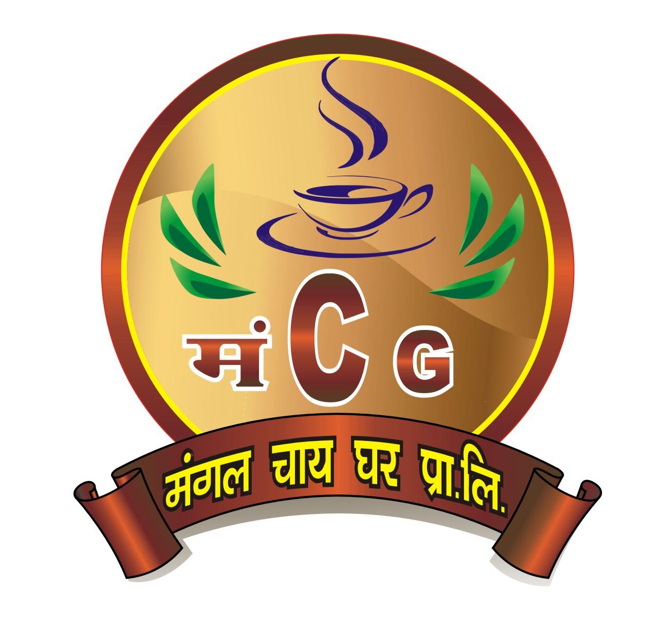 mangal chai ghar