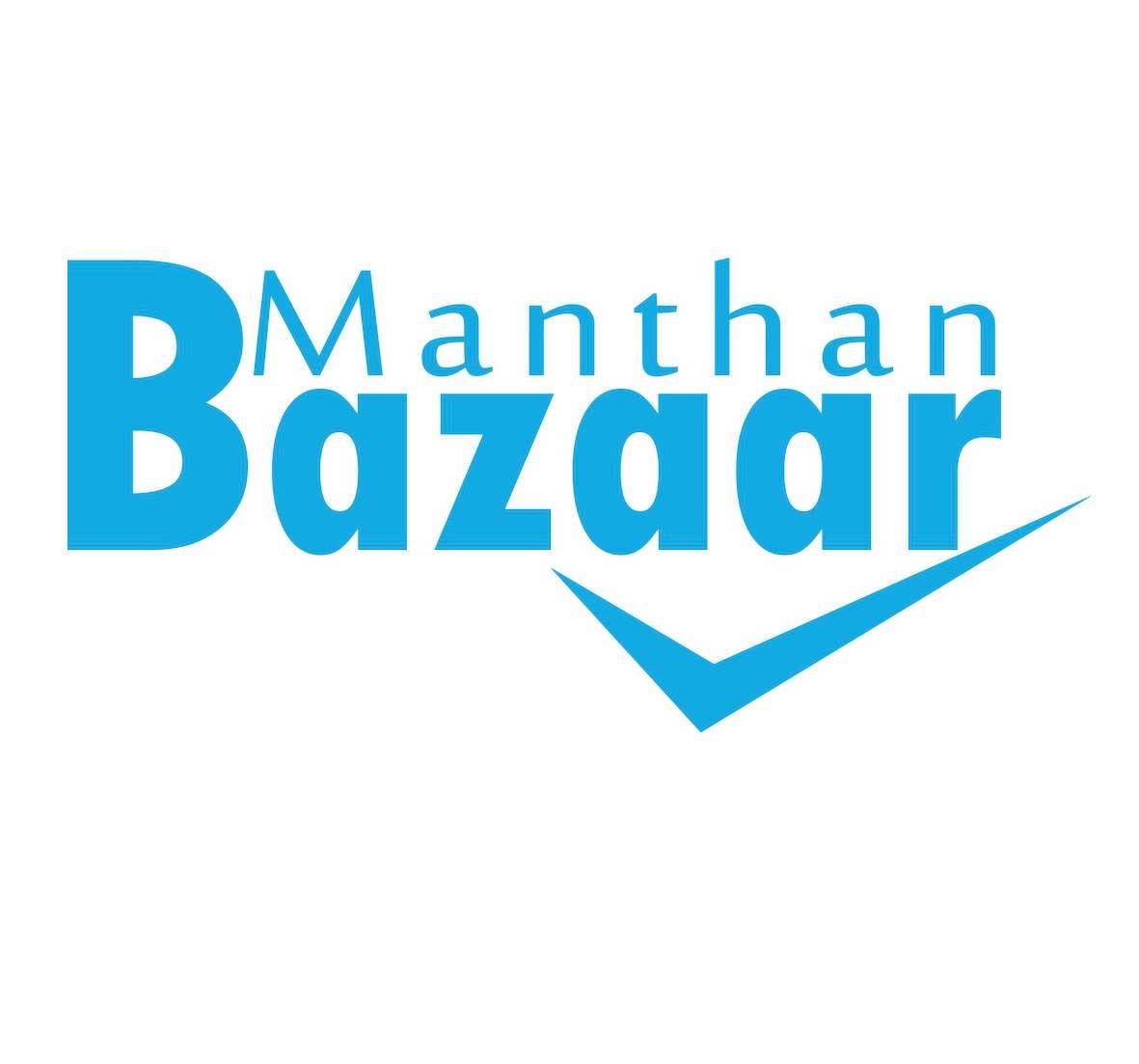 manthan bazaar